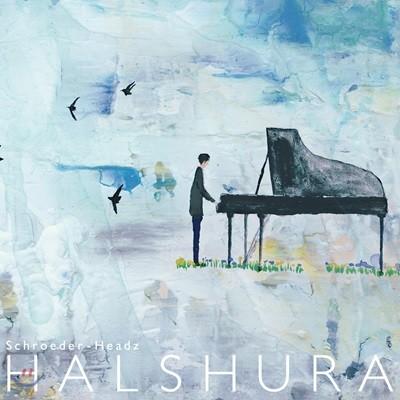 Schroeder-Headz (슈뢰더-헤즈) - Halshura