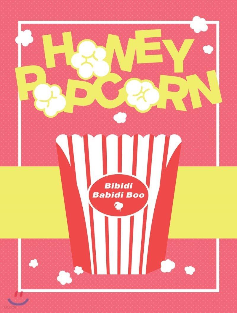 허니팝콘 (Honey Popcorn) - 미니앨범 1집 : Bibidi Babidi Boo