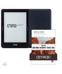 크레마 카르타 플러스 + 열린책들 세계문학 190