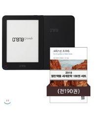 예스24 크레마 그랑데 (crema grande) : 블랙 + 열린책들 190 세계문학 전집 2018 (전190권) eBook 세트