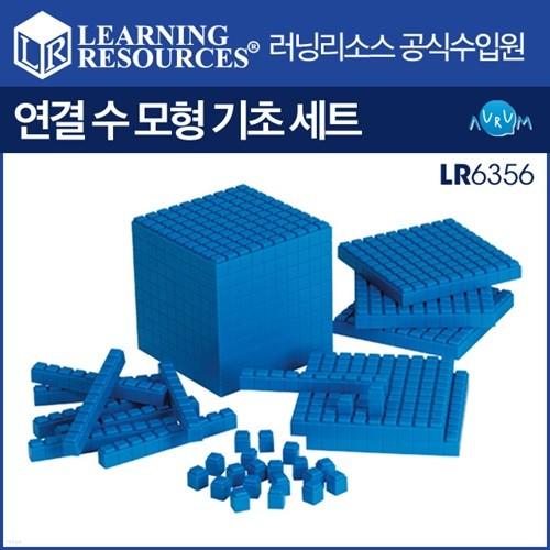 러닝리소스 연결수모형 기초세트(LR6356)