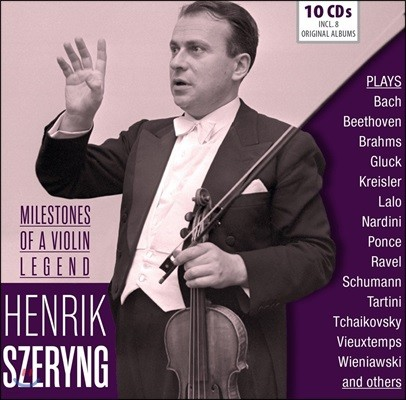 Henryk Szeryng 헨릭 쉐링 - 8 오리지널 앨범 모음 (Milestones Of A Violin Legend)