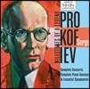 프로코피에프: 협주곡, 피아노 소나타 전곡, 교향곡 (Prokofiev - Milestones Of A Legend)