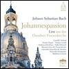 Matthias Grunert 바흐: 요한 수난곡 (J.S. Bach: Johannespassion BWV245)