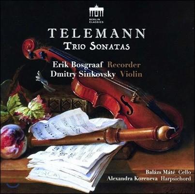 Erik Bosgraaf 텔레만: 트리오 소나타집 (Telemann: Trio Sonatas)