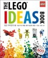레고 아이디어 북 THE LEGO IDEAS BOOK