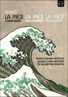 Claudio Abbado / Daniel Barenboim / Eugene Ormandy 드뷔시: 바다