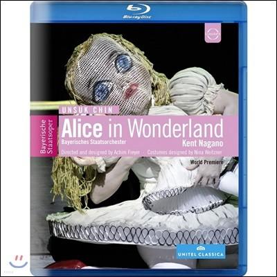 Kent Nagano 진은숙: 오페라 '이상한 나라의 앨리스' (Unsuk Chin: Alice In Wonderland)