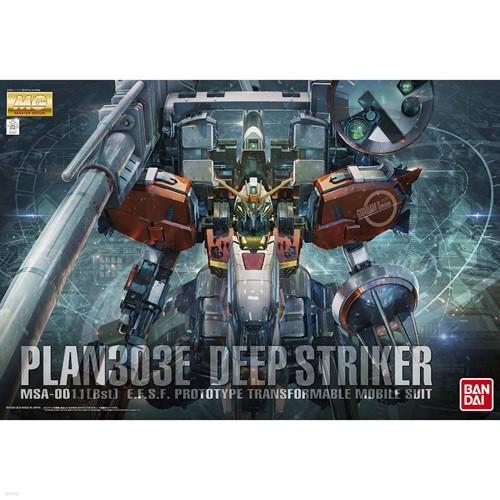 1/100 MG_202 MSA-0011[Bst] PLAN303E DEEP STRIKER / PLAN303E 딥 스트라이커