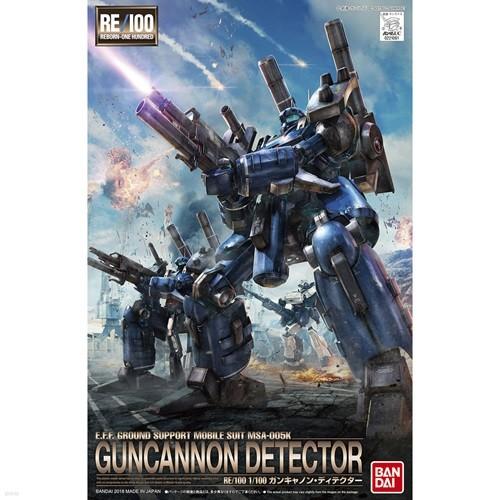 RE/100_008 MSA-005K GUNCANON DETECTOR / 건캐논 디텍터