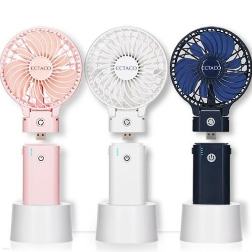 [베스트셀러] 엑타코 4400 대용량 휴대용 미니 핸디 선풍기 (4400mAh 대용량 배터리로 더욱 오래 사용하세요!)