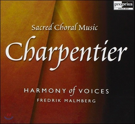 Harmony of Voices 샤르팡티에: 종교 합창 음악 (Charpentier: Sacred Choral Music)