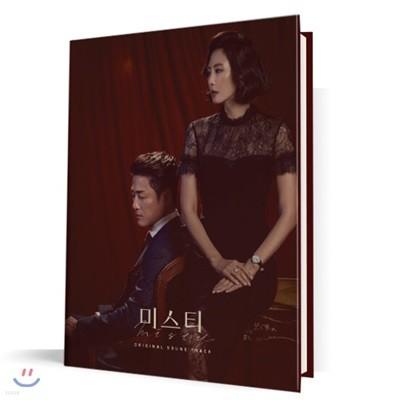 미스티 (JTBC 금토드라마) OST