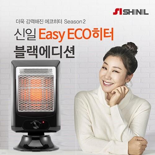 신일 더블난방 초절전 ECO 히터 SEH-M400M