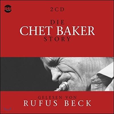 Chet Baker (쳇 베이커) - Die Chet Baker Story (Deluxe Edition)