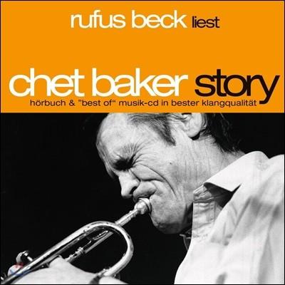 Chet Baker (쳇 베이커) - Chet Baker Story (Deluxe Edition)