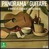 기타 파노라마 (Panorama de la Guitare - A World of Classical Guitar Music)