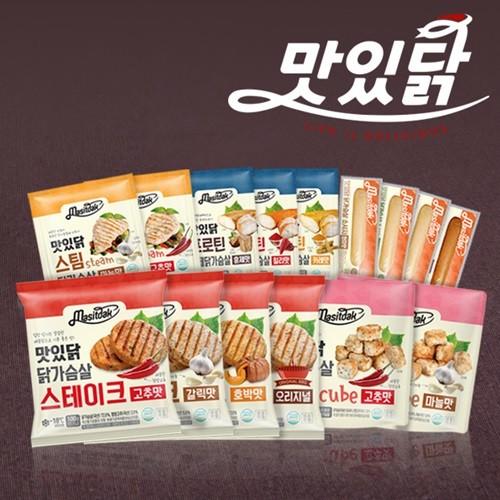 맛있닭 닭가슴살 전상품 21팩 맛보기세트