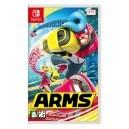 [스위치 타이틀]암즈 ARMS (조기특전: ARMS 스포츠 타올 증정)