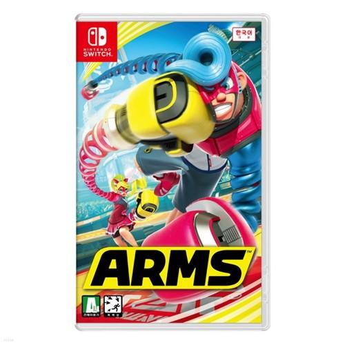 [스위치 타이틀]암즈 ARMS
