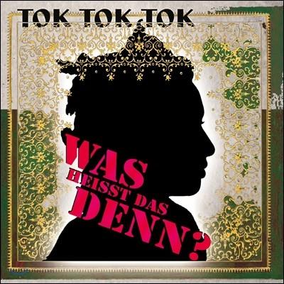 Tok Tok Tok (톡톡톡) - Was Heisst Das Denn? [2 LP]