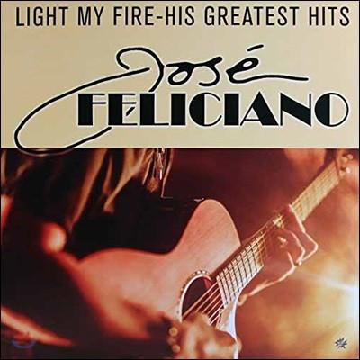 Jose Feliciano (호세 펠리치아노) - Light My Fire: His Greatest Hit [LP]