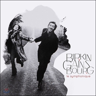 Jane Birkin & Serge Gainsbourg - Le Symphonique 제인 버킨, 세르주 갱스부르