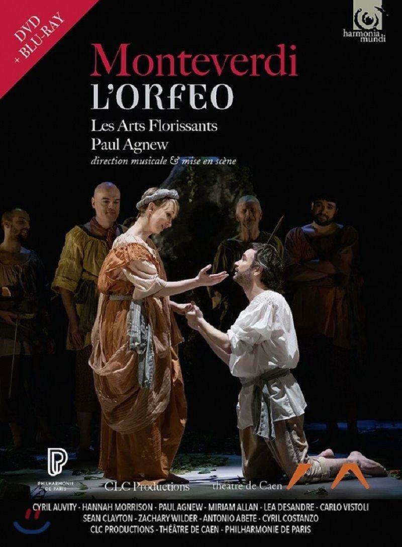 Paul Agnew / Cyril Auvity 몬테베르디: 오르페오 전곡 (Monteverdi: L'Orfeo)