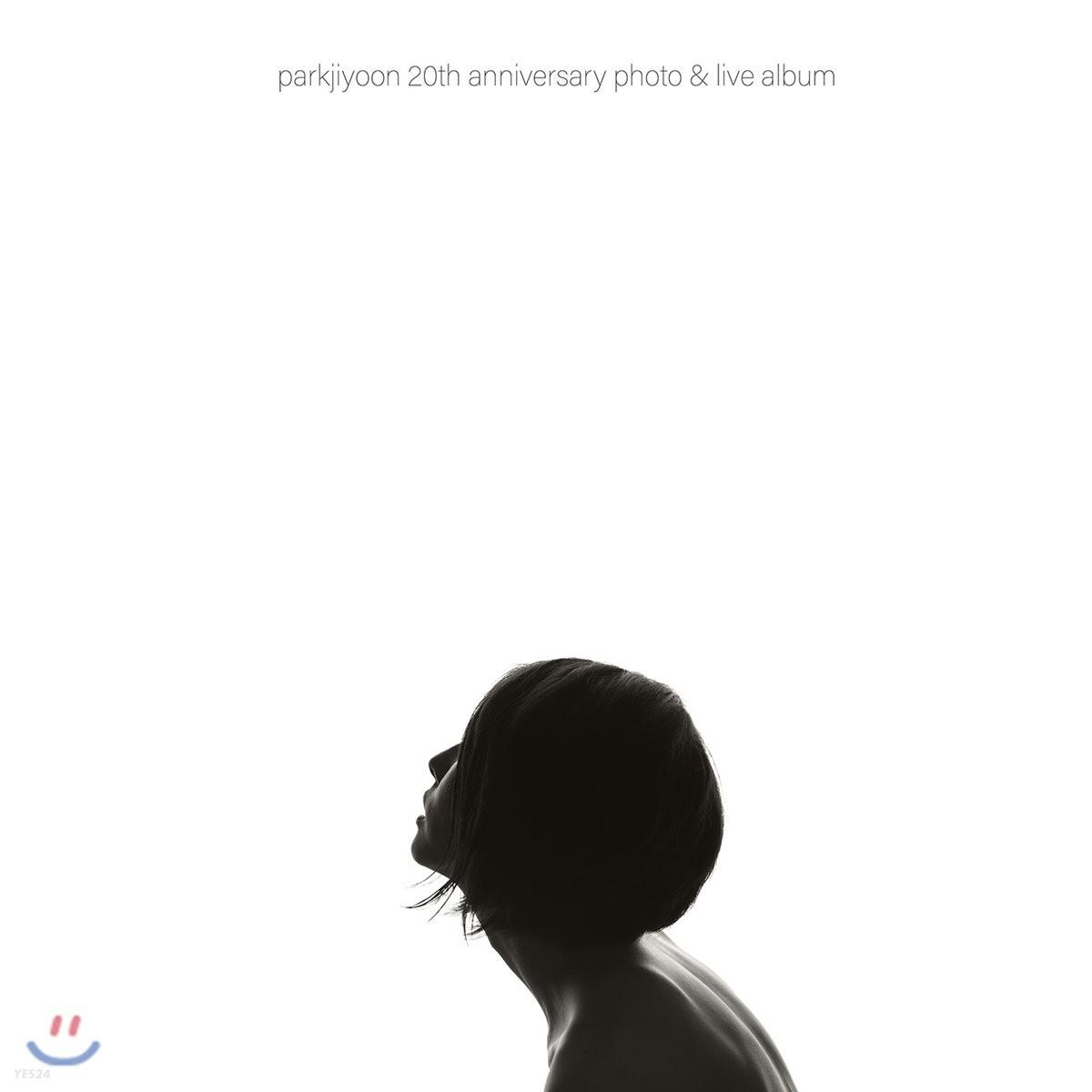 박지윤 - Parkjiyoon 20th Anniversary Photo&Live Album
