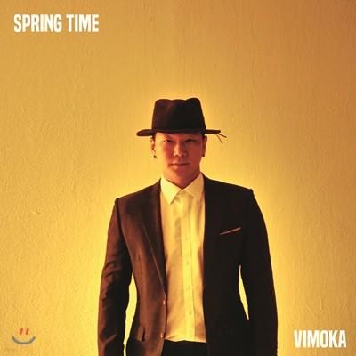 비모카 (Vimoka) 1집 - Spring Time
