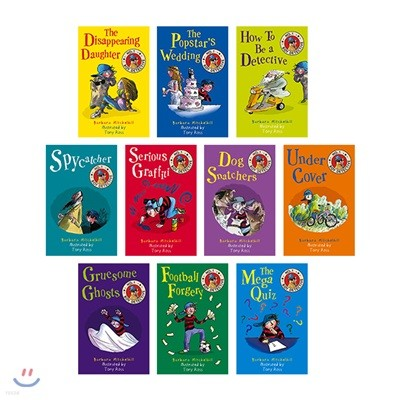 No.1 Boy Detective Collection (10 Books)