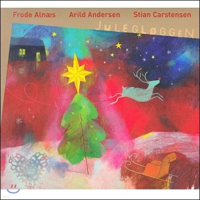 Arild Andersen (아릴드 안데르센) - Julegloggen (크리스마스 뱅쇼)