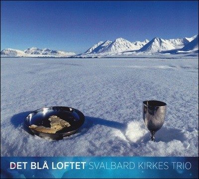 Svalbard Kirkes Trio (스발바르 교회 트리오) - Det Bla Loftet