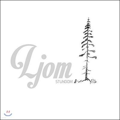 Ljom (리욤) - Stundom