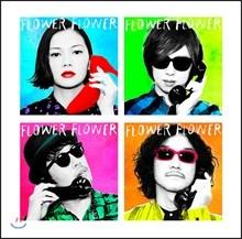 Flower Flower (플라워 플라워) - Spotlight (スポットライト)