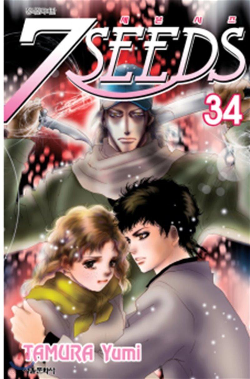 7SEEDS 세븐시즈 34