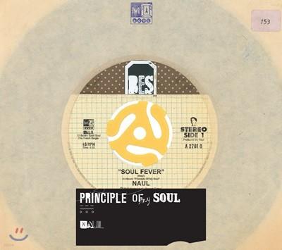 나얼 1집 - Principle Of My Soul [재발매]
