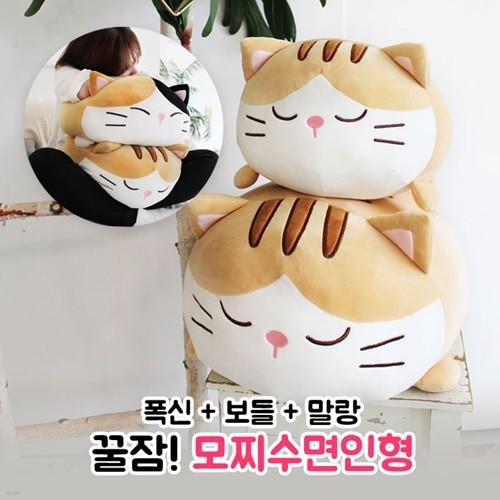 모찌모찌 베르 고양이쿠션 L