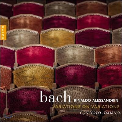 Rinaldo Alessandrini 바흐: 변주곡에 의한 변주곡 (J.S. Bach: Variations On Variations)
