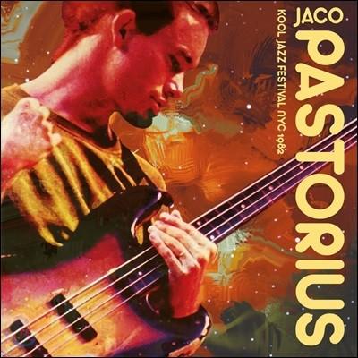 Jaco Pastorius - Kool Jazz Festival NYC 1982 자코 파스토리우스 1982년 라이브 [LP]