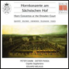 �巹���� ������ ȣ�� ���ְ� (Horn Concertos At The Dresden Court) - Peter Damm
