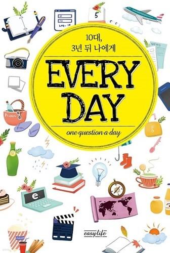 [YES24단독 할인판매][다이어리북] EVERYDAY
