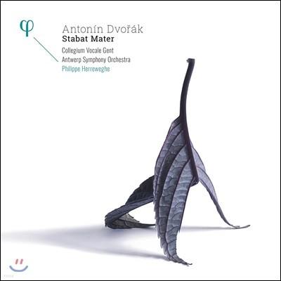 Philippe Herreweghe 드보르작: 스타바트 마테르 - 필립 헤레베헤 (Dvorak: Stabat Mater Op.58) [2 LP]
