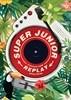 슈퍼 주니어 (Super Junior) 8집 리패키지 : Replay (한정반)