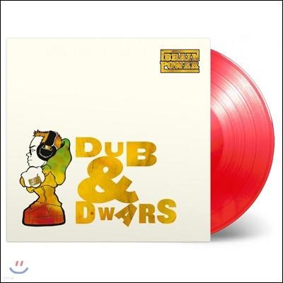 Brainpower (브레인파워) - Dub & Dwars [레드 컬러 LP]