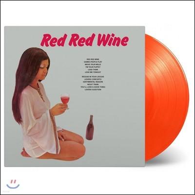 레게음악 모음집 (Red Red Wine) [솔리드 오렌지 컬러 LP]