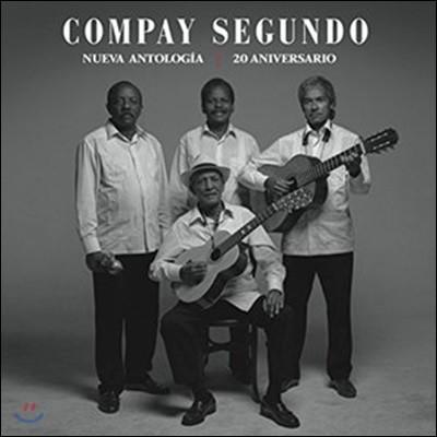 Compay Segundo - Nueva Antologia : 20 Aniversario 꼼빠이 세군도 베스트 [Deluxe Edition]