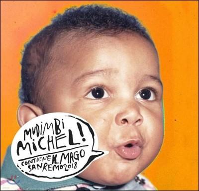 Mudimbi (무딤비) - Michel