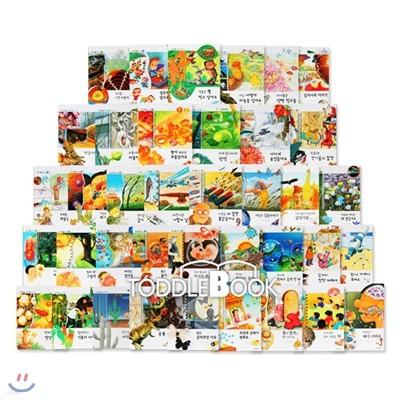 원리친구 과학동화 페이퍼백 (전50권)