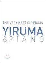 이루마 (Yiruma) - Yiruma & Piano: The Very Best of Yiruma [베스트앨범]